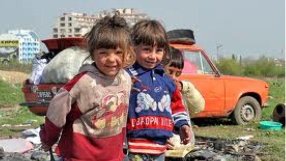 Σλοβενία: Κέντρο πληροφόρησης για τους Ρομά