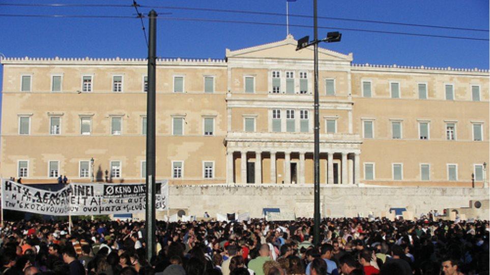 Μικροεπεισόδια στην πορεία της ΑΔΕΔΥ, έξω από το υπουργείο Οικονομικών