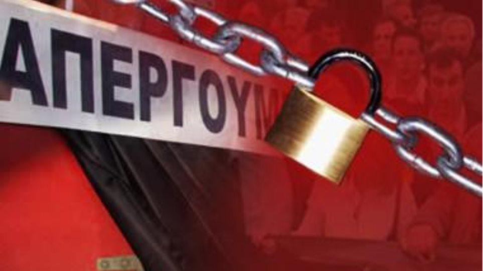 Απεργούν δήμοι-νομαρχίες, στάσεις σε ΟΣΕ- Προαστιακό