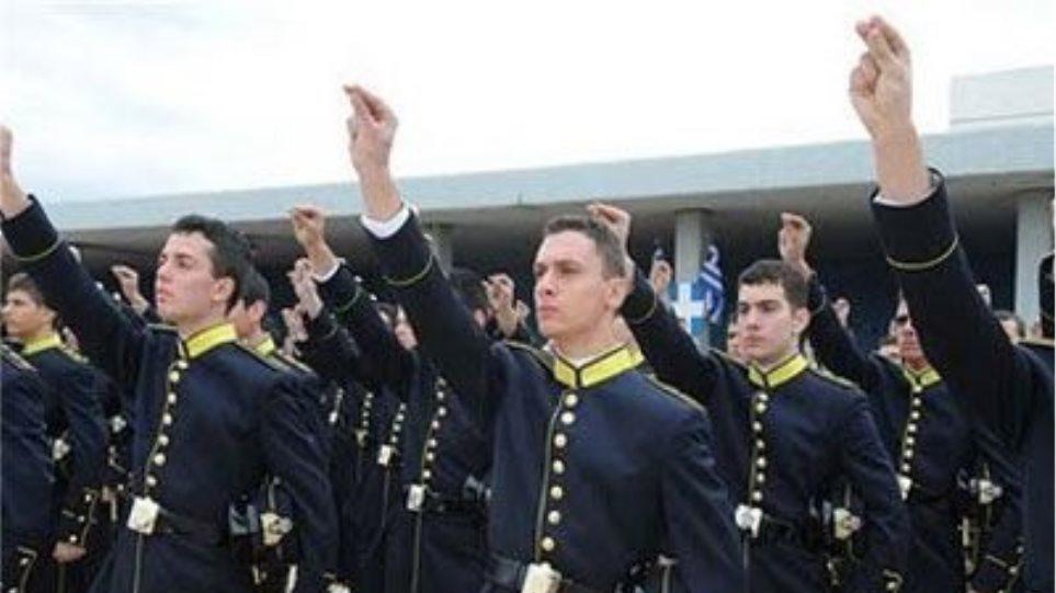 Δέσμη για στρατιωτικές σχολές