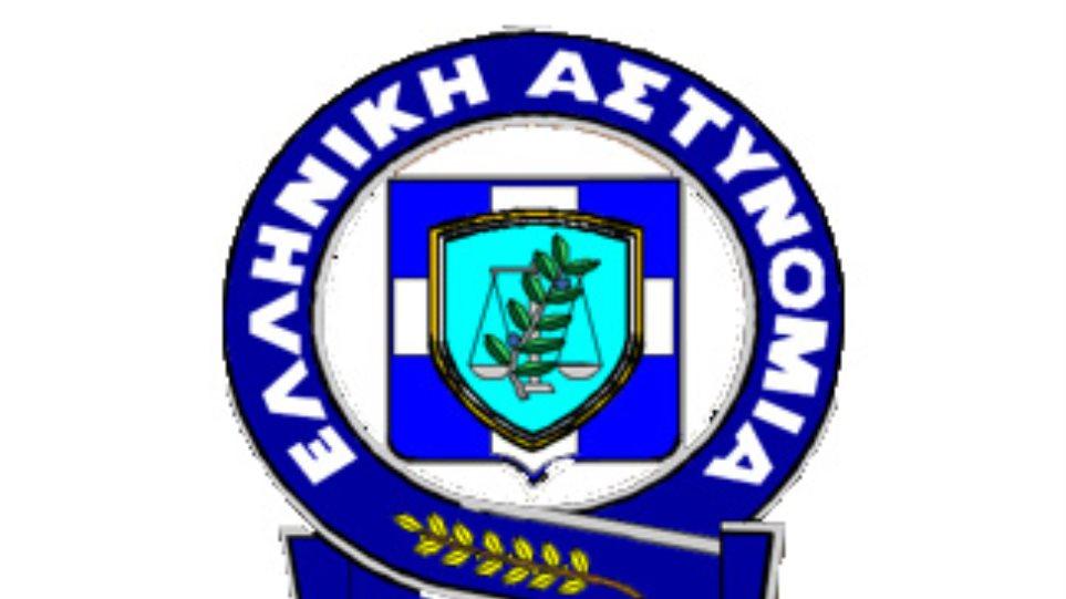 Διπλή έρευνα για επίορκο αξιωματικό στο Ηράκλειο