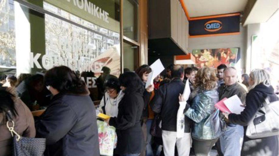 Έκρηξη της ανεργίας σε όλη τη χώρα!