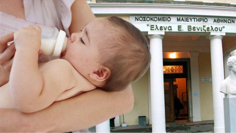 """Στον εισαγγελέα η 38χρονη που άρπαξε το νεογέννητο από το """"Ελενα"""""""