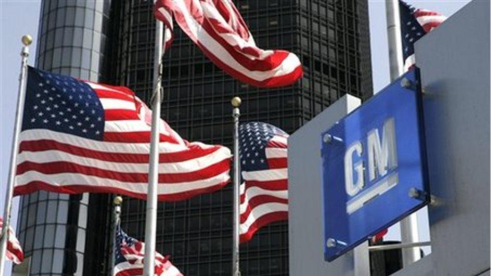 Οι Κινέζοι επενδύουν στην General Motors