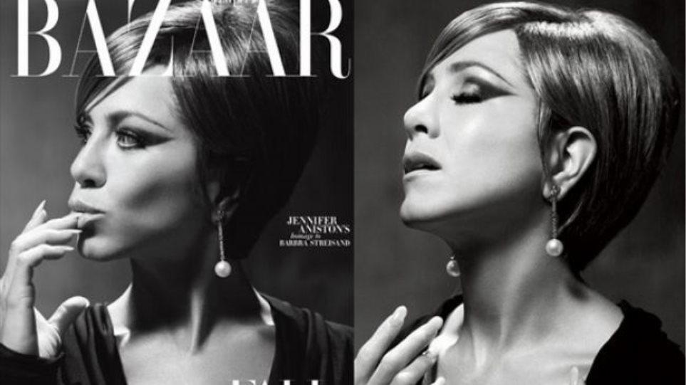 Η Jennifer Aniston αλά Barbara Streisand!