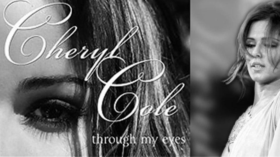 Ο νέος τυχερός στο πλευρό της Cheryl Cole