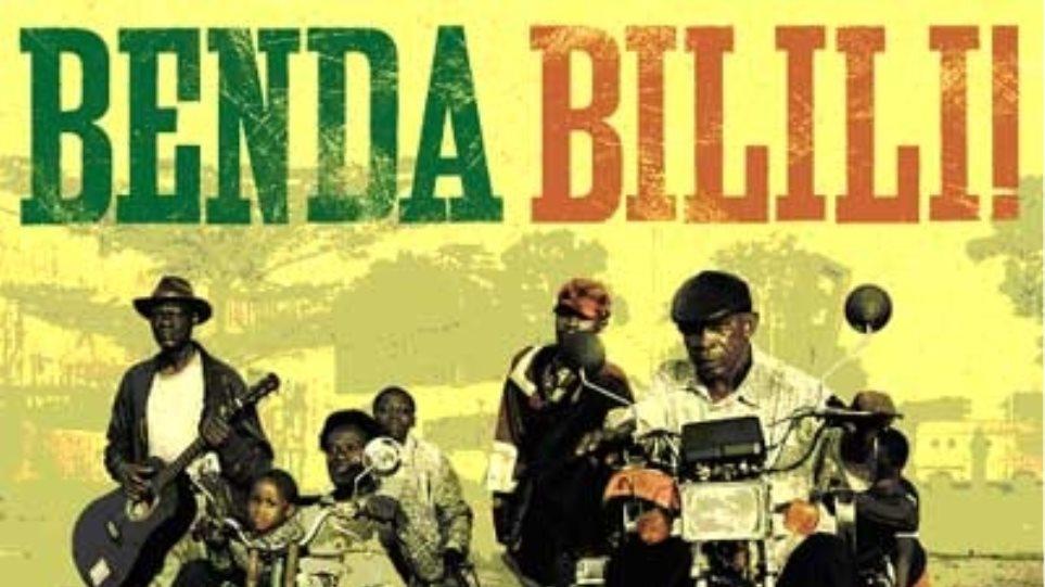 Benda Bilili: Η καθηλωτική ιστορία τους, στους κινηματογράφους