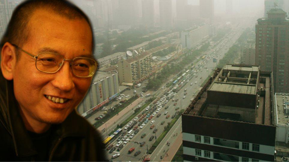 Την απελευθέρωση του Κινέζου νομπελίστα ζήτησε ο Ομπάμα