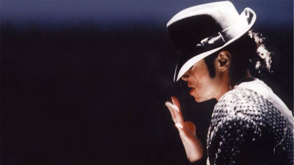 Ο Μάικλ Τζάκσον ήταν σε τραγική κατάσταση πριν πεθάνει
