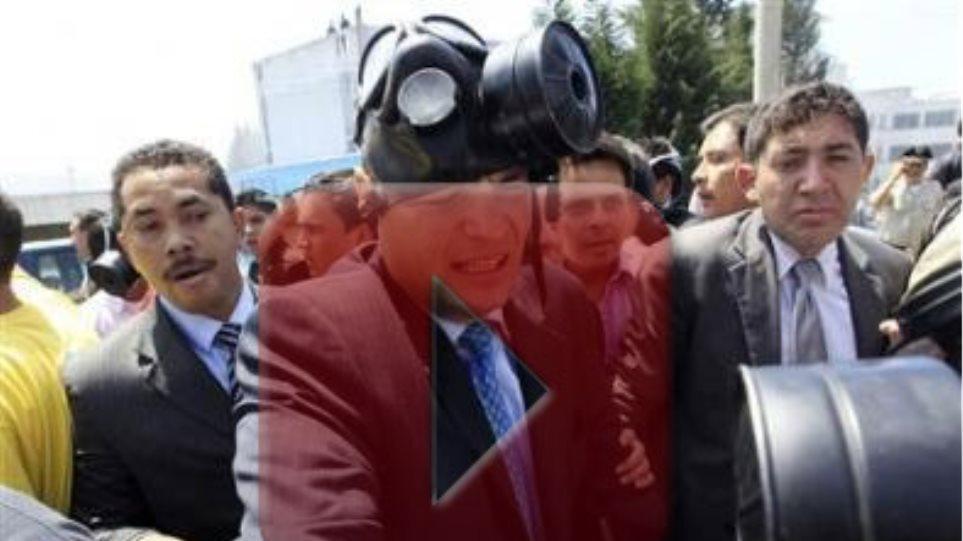 Το απόλυτο χάος στον Ισημερινό