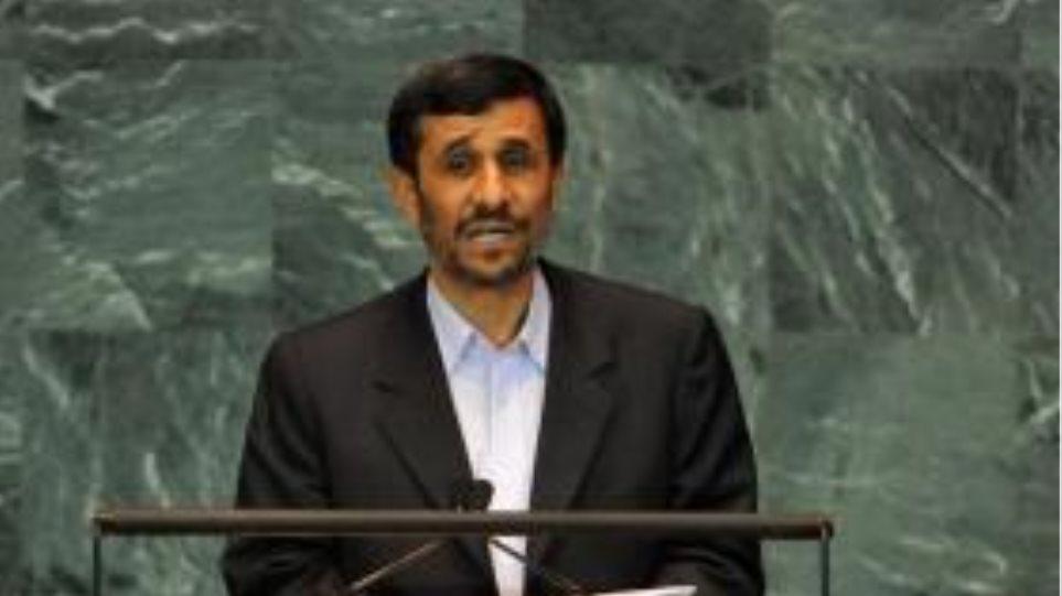 Επεισοδιακή η ομιλία του ιρανού προέδρου στον ΟΗΕ