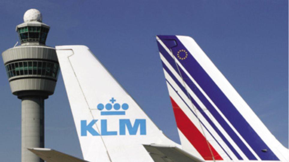 Η Air France-KLM εξοπλίζει τα αεροπλάνα της με ραντάρ νέας τεχνολογίας