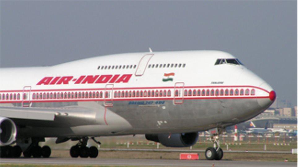 Συναγερμός στα ινδικά αεροδρόμια