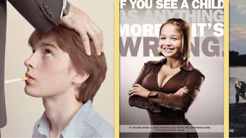 Οι διαφημίσεις που σόκαραν τον κόσμο!