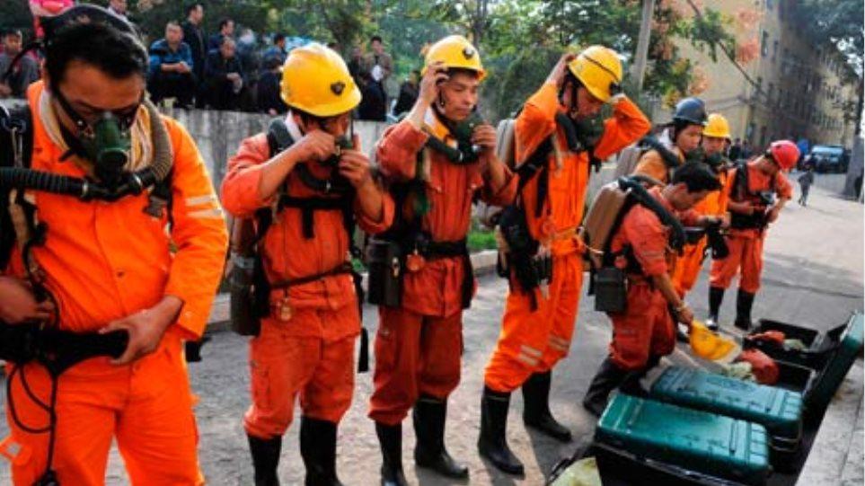 Λιγοστεύουν οι ελπίδες να βρεθούν ζωντανοί οι Κινέζοι ανθρακωρύχοι