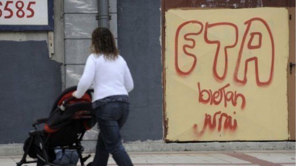 Ισπανία: Αστυνομική επιχείρηση σε κύκλους προσκείμενους στην ΕΤΑ