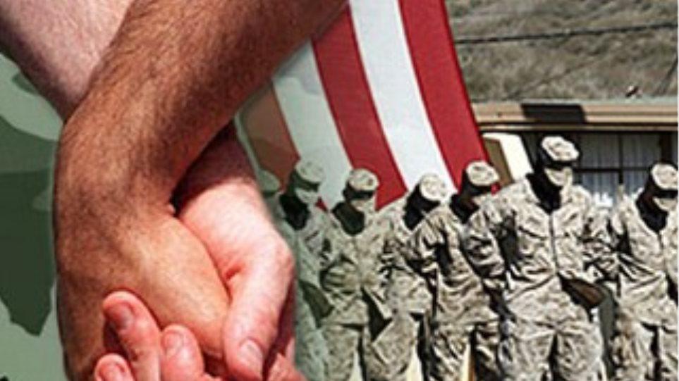 ΗΠΑ: Ματαιώθηκε το νομοσχέδιο για τους ομοφυλόφιλους στο στρατό