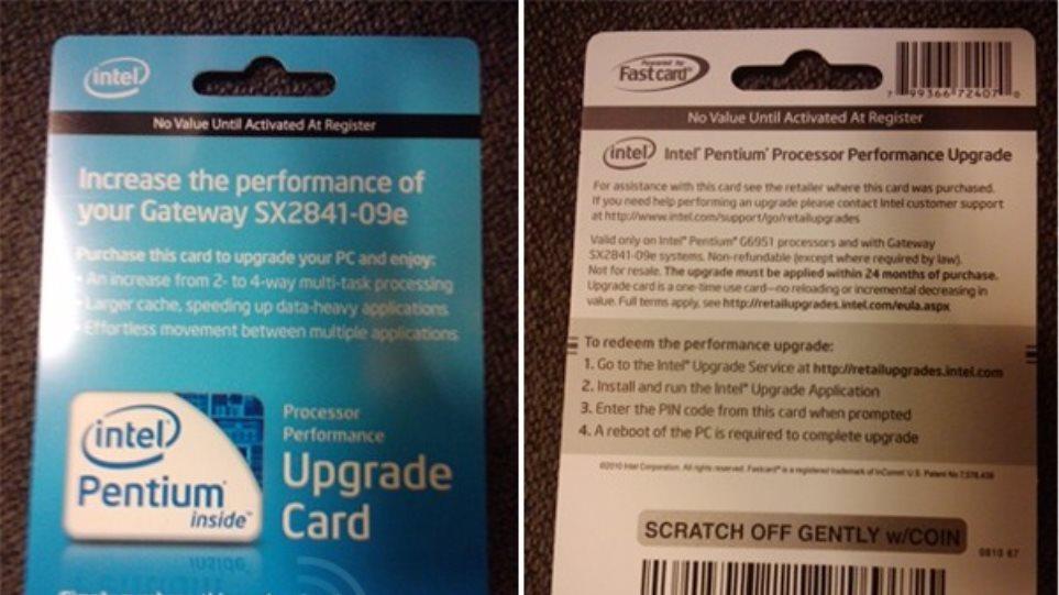 Intel: Μην πάρετε καινούργιο, αναβαθμίστε το παλιό!