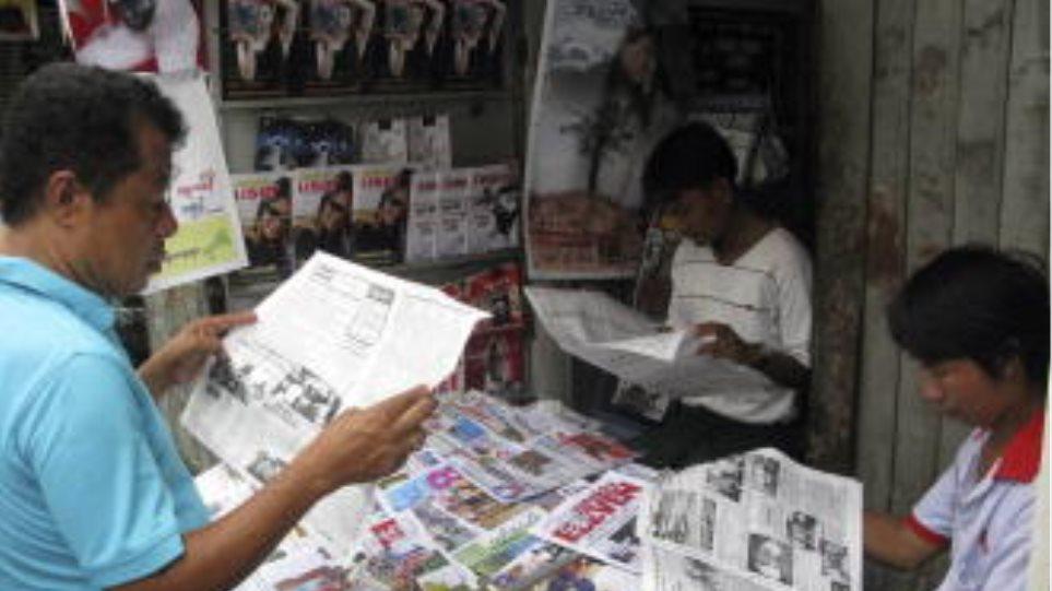 Εκλογές στη Μιανμάρ:Απαγορεύτηκε η είσοδος σε ξένα μέσα ενημέρωσης
