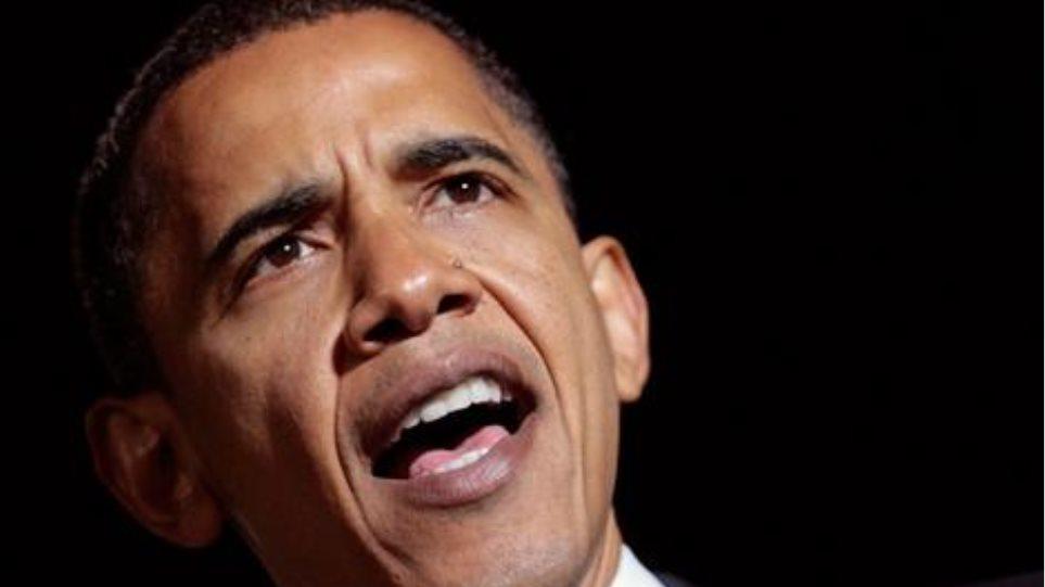 Νίκη-ορόσημο για Ομπάμα