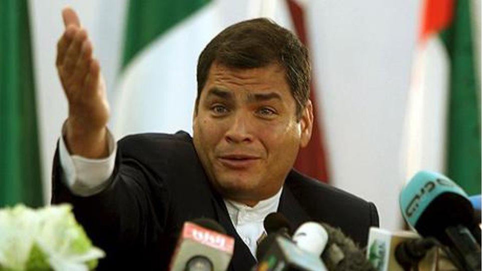 Αλλαγές στα μέτρα λιτότητας στον Ισημερινό