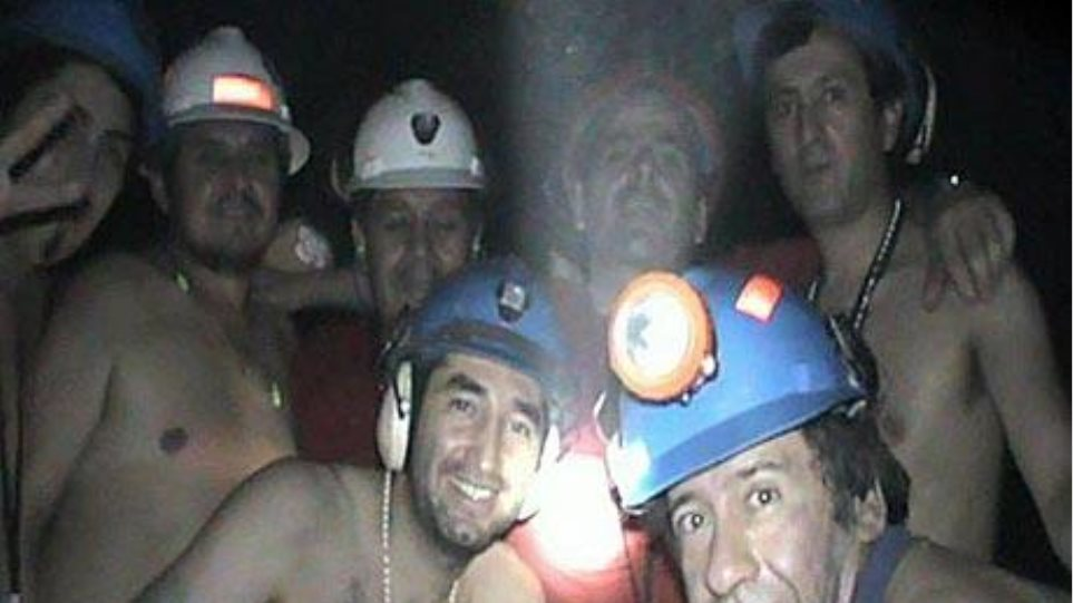 Ξεκινά ο απεγκλωβισμός των μεταλλωρύχων στη Χιλή