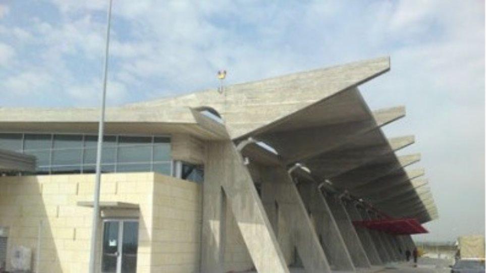 Eγκαινιάζεται το νέο κτιρίο του Αεροδρομίου Νέας Αγχιάλου