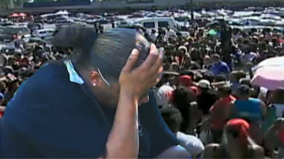 Χιλιάδες Αμερικανοί στους δρόμους, κυνηγώντας...εργατικές κατοικίες