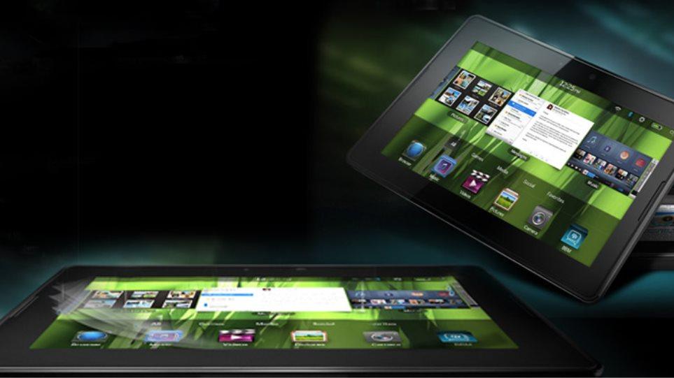 Έρχεται το αντι-ipad από τη BlackBerry