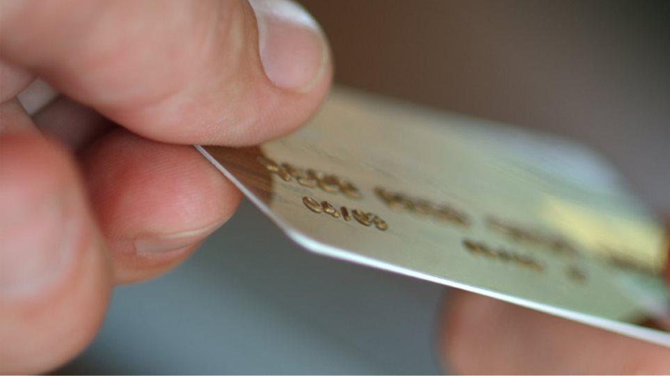 Παρατήσαμε τις πιστωτικές κάρτες...