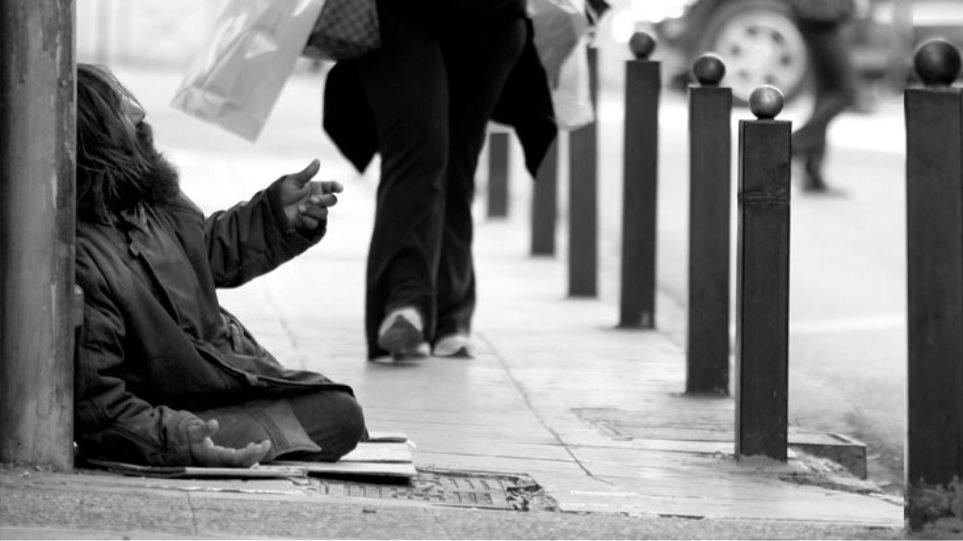 Φτωχοί και πριν την κρίση!