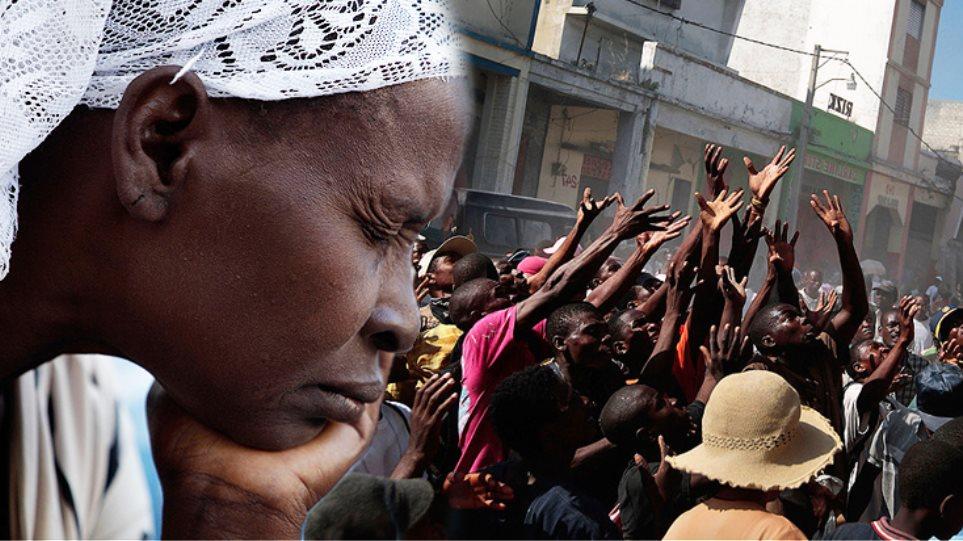 Τα θαύματα συνεχίζονται στην Αϊτή