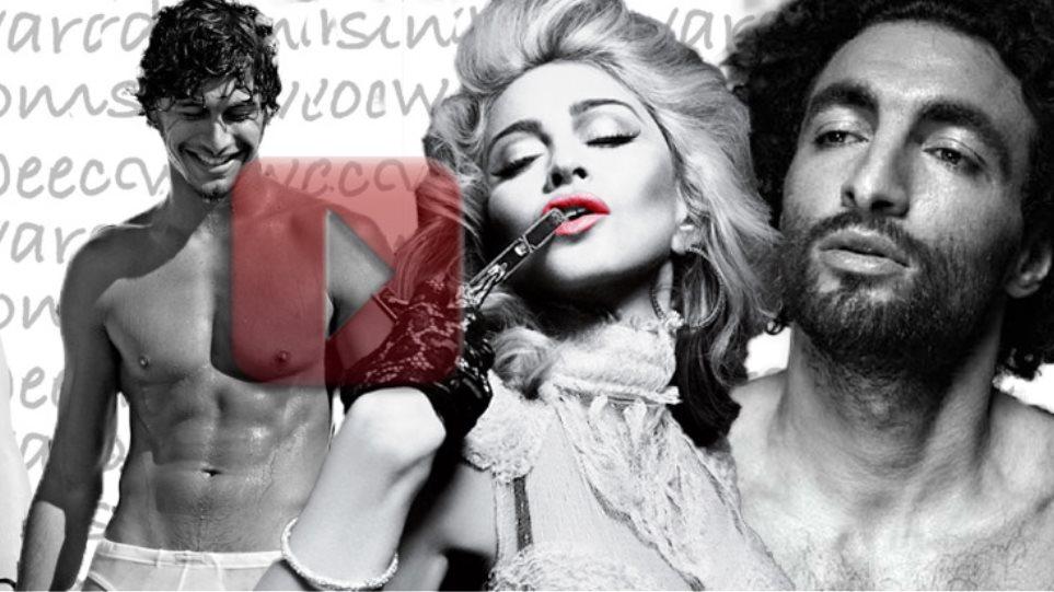 Από το ένα τεκνό στο άλλο η Madonna!