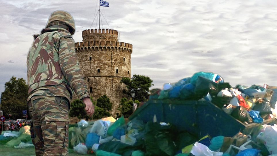 The Army is brought in for garbage collection in Salonica