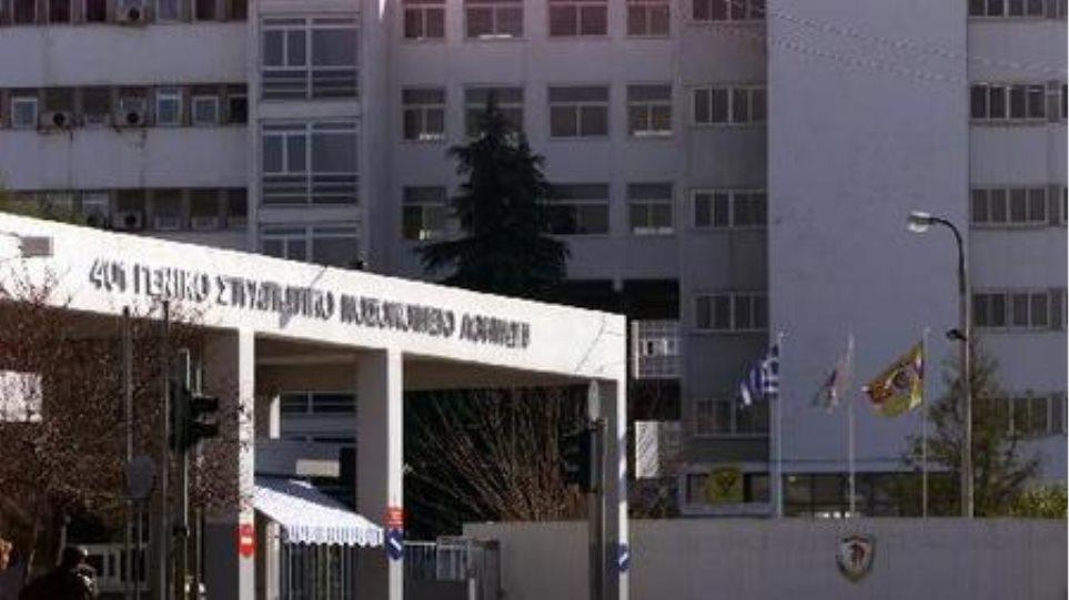 Το 424, το πρώτο «πράσινο» στρατιωτικό νοσοκομείο