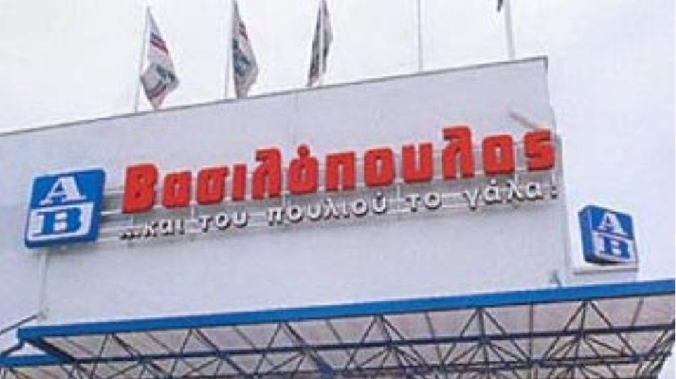 AB Βασιλόπουλος: Προαιρετική δημόσια πρόταση από την Delhaize