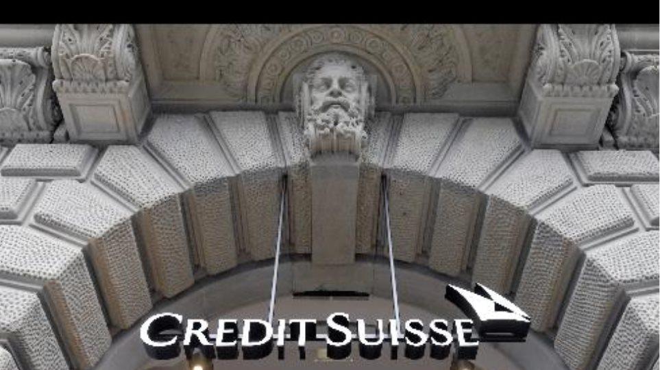 Αναβαθμίζει τις ελληνικές τράπεζες η Credit Suisse
