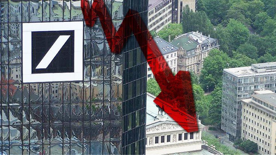 Στο 20% η ανεργία για την Ελλάδα!
