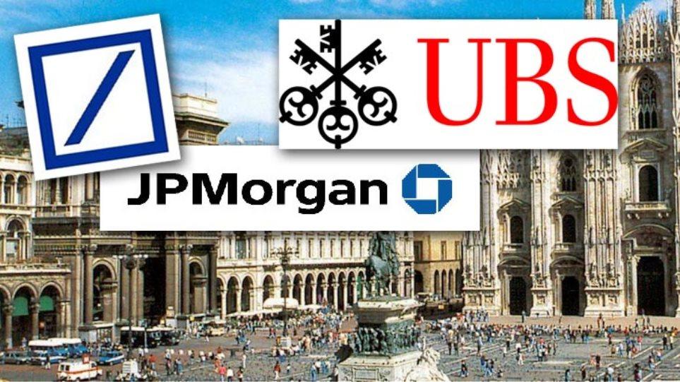 Στο σκαμνί για εξαπάτηση 2,5 δισ. Deutsche Bank, JP Morgan και UBS!