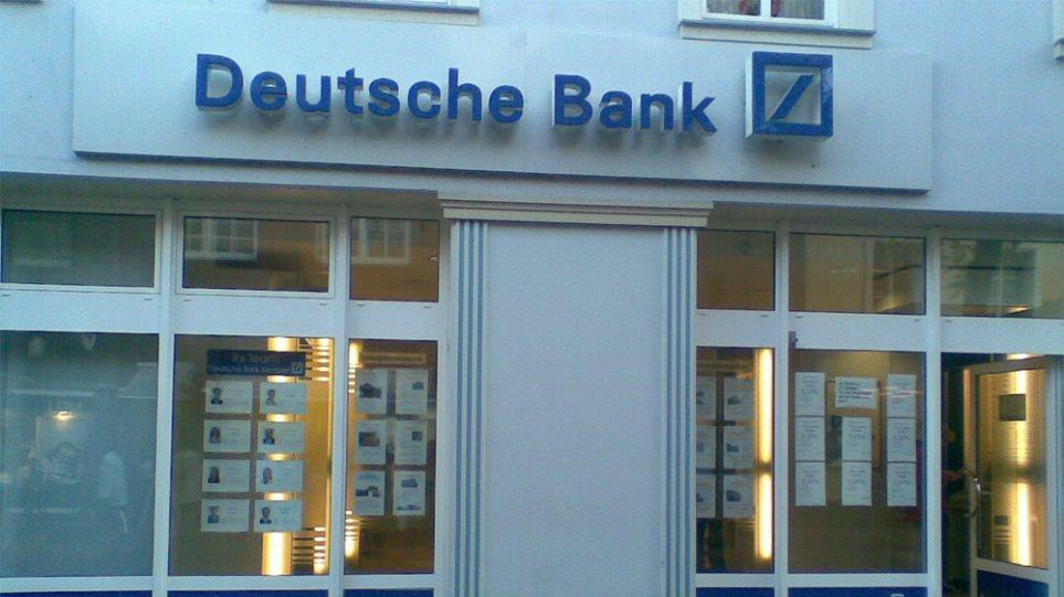 Ανάπτυξη 4% παγκοσμίως βλέπει φέτος η Deutsche Bank
