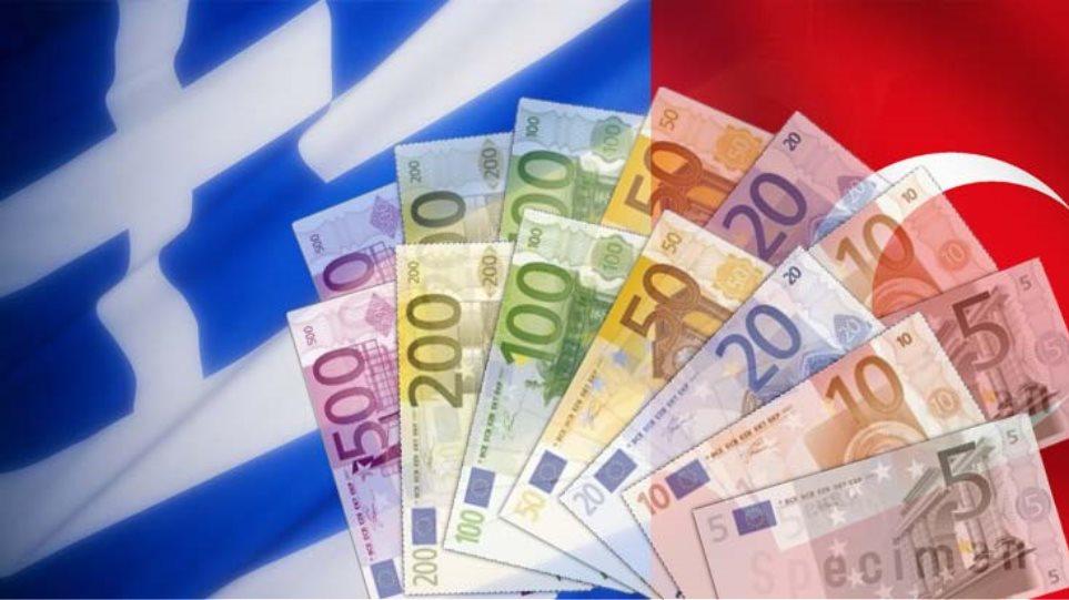 Ελληνοτουρκικές μπίζνες 5 δισ. ευρώ