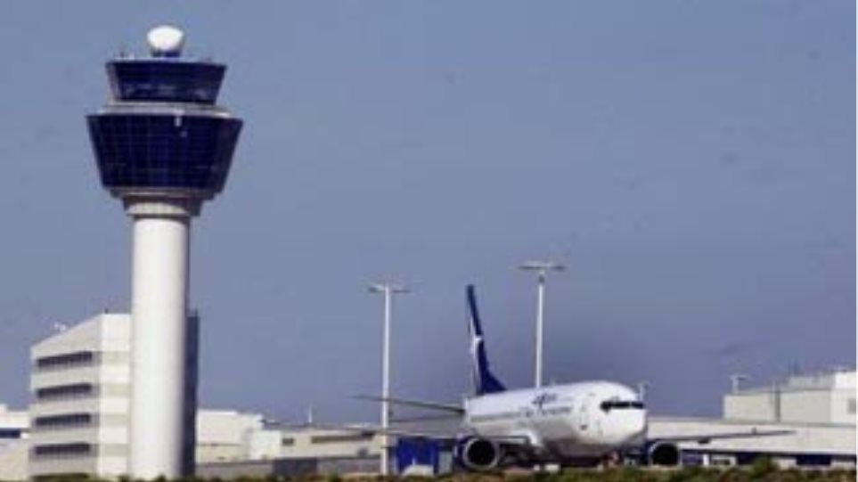 Παγώνει για φέτος τις χρέωσεις προς τις εταιρείες ο Διεθνής Αερολιμένας Αθηνών
