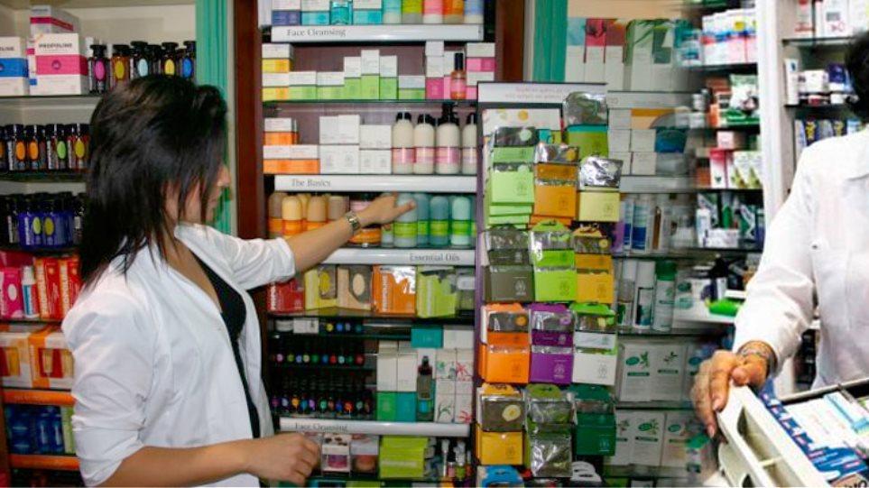 Δωρεάν φάρμακα τέλος για 4 ταμεία