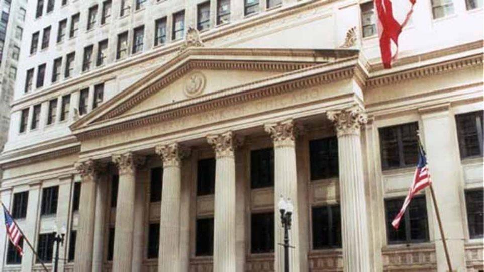 Κίνδυνος χρεοκοπίας της Ομοσπονδιακής Τράπεζας των ΗΠΑ;