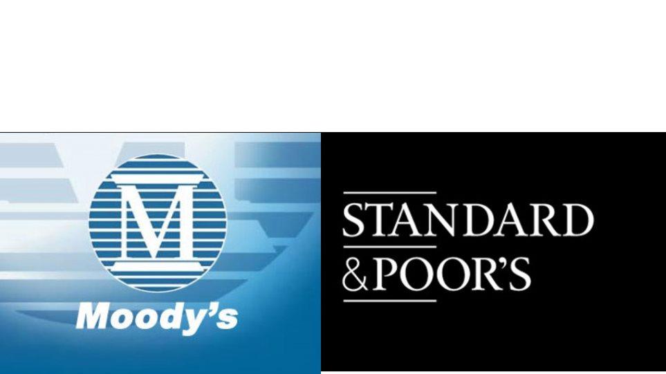"""Οι τραπεζίτες """"ψήνουν"""" Moody's και S&P"""