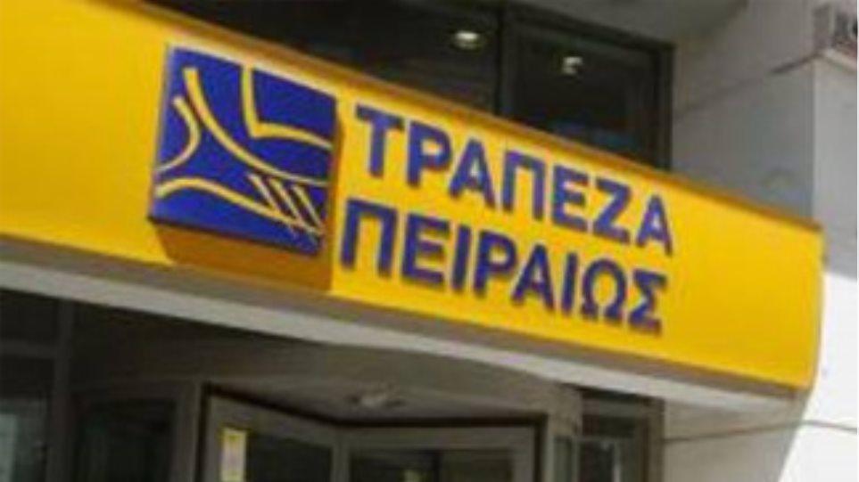 Χρυσό βραβείο για την Τράπεζα Πειραιώς από τον Διεθνή Δείκτη Εταιρικής Ευθύνης (CRΙ)