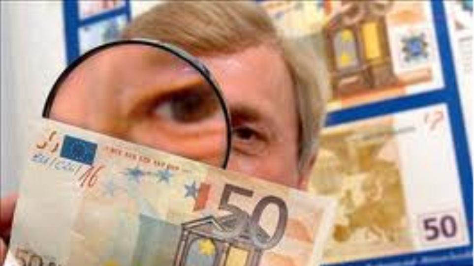 Το ΔΝΤ βρίσκεται ήδη στην Ισπανία, αλλά για…. βόλτα