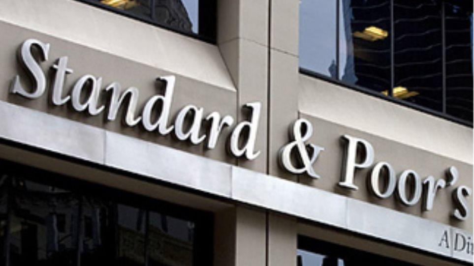 Υποβαθμίσεις ελληνικών τραπεζών από την S & P