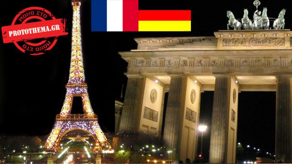 Ούτε ένα ευρώ από τις γερμανικές και γαλλικές τράπεζες