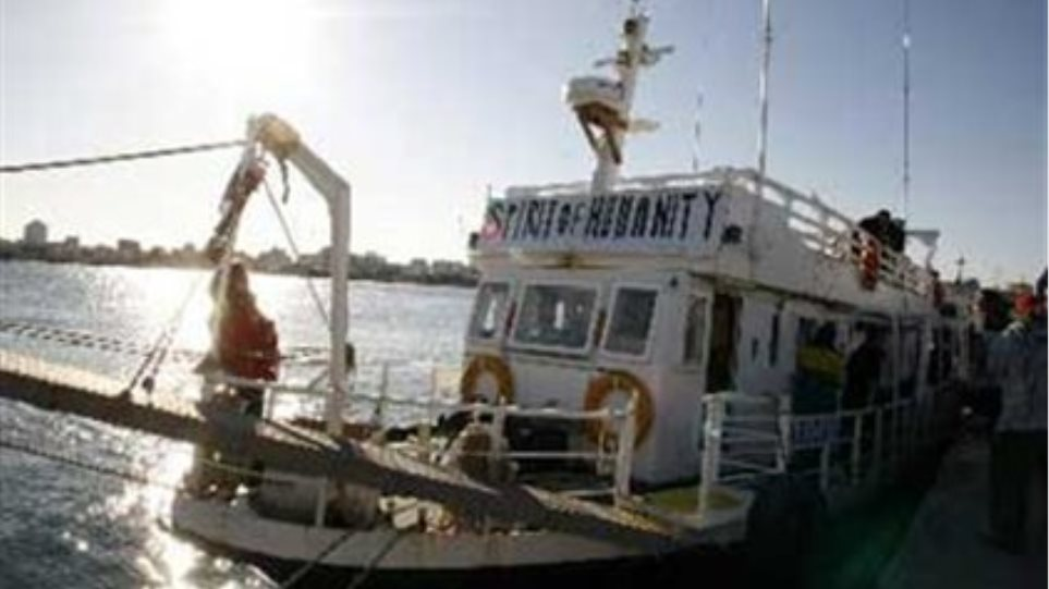 Ισραηλινό «στοπ» σε πλοιάριο ακτιβιστών